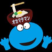 สติ๊กเกอร์ไลน์ okamataman 1