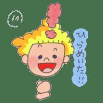 KUMOKO sticker #246193