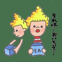 KUMOKO sticker #246201