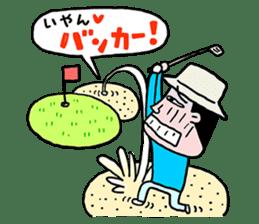Enjoy golf -men golfer version- sticker #246611