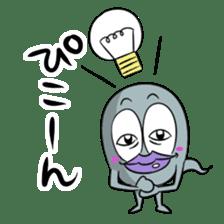 We love tadpole!!Yeah!! sticker #247004