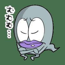We love tadpole!!Yeah!! sticker #247021