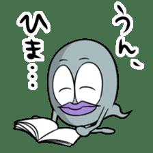 We love tadpole!!Yeah!! sticker #247031