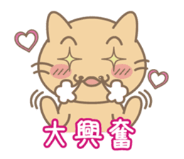 Daily life of stray cats Foo sticker #247043