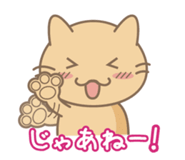 Daily life of stray cats Foo sticker #247050