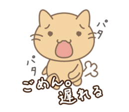 Daily life of stray cats Foo sticker #247055