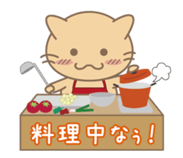 Daily life of stray cats Foo sticker #247062