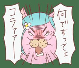 ho-ge-mi sticker #247677