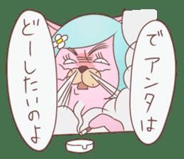 ho-ge-mi sticker #247680