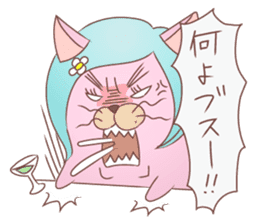 ho-ge-mi sticker #247685