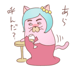 ho-ge-mi sticker #247688