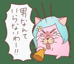 ho-ge-mi sticker #247695