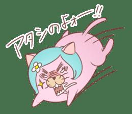 ho-ge-mi sticker #247697