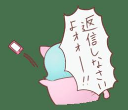 ho-ge-mi sticker #247701