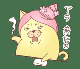 ho-ge-mi sticker #247705
