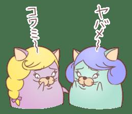 ho-ge-mi sticker #247711