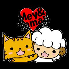 Mey&tamaji Friend stamp