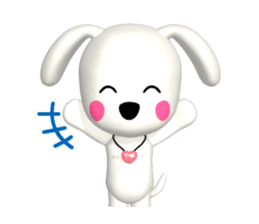 "3D WHITE DOG ""PEACE-K & HAPPY"" (1) sticker #247874"