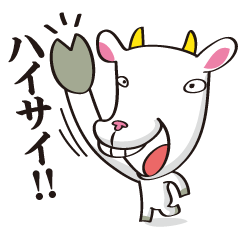 Okinawa dialect of HI-JYA-JIRU-.