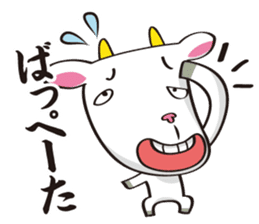Okinawa dialect of HI-JYA-JIRU-. sticker #247923