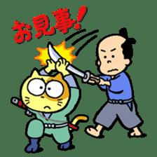 NinjaNyanta sticker #248193