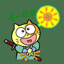 NinjaNyanta sticker #248221
