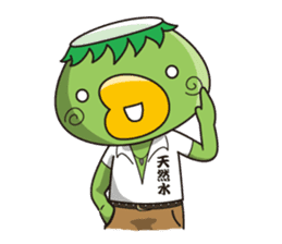 UMA(Unidentified Mysterious Animal) sticker #248555