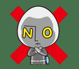 UMA(Unidentified Mysterious Animal) sticker #248570