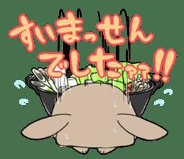 Oh!Nabe sticker #249292