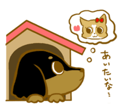 Cute dog stickers sticker #249475