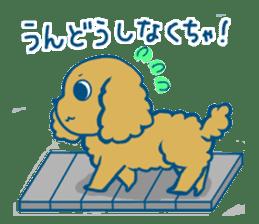 Cute dog stickers sticker #249503