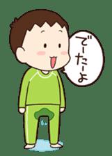 poko's family stamp sticker #251578