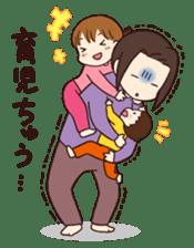 poko's family stamp sticker #251589
