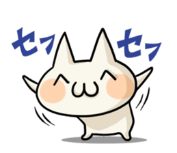The Cat of Japan^^ sticker #252346