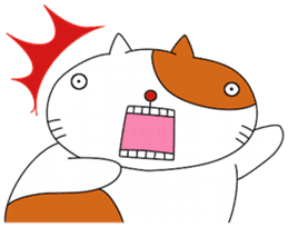 Gogo-san sticker #254735