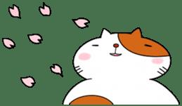 Gogo-san sticker #254739