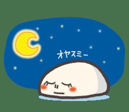 DAIFUKU~Japanese sweets are talking!~ sticker #255051