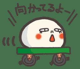 DAIFUKU~Japanese sweets are talking!~ sticker #255057