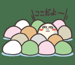 DAIFUKU~Japanese sweets are talking!~ sticker #255068