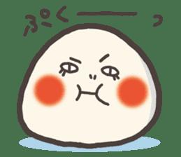 DAIFUKU~Japanese sweets are talking!~ sticker #255071