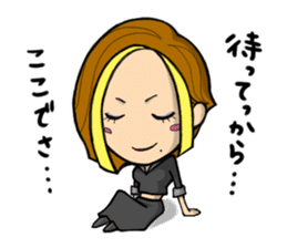 KYOKO/yankee sticker #256641