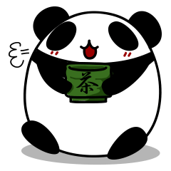 Black panda of the tail