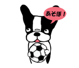 frenchbulldog P-chan sticker #258830