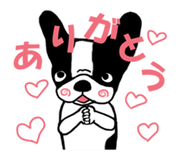 frenchbulldog P-chan sticker #258831