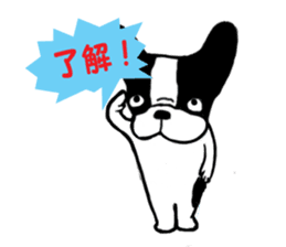 frenchbulldog P-chan sticker #258864