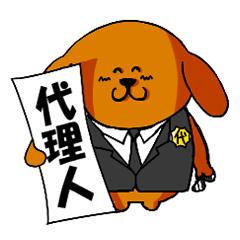 ANJI DOG