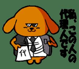 ANJI DOG sticker #259145