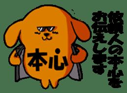 ANJI DOG sticker #259146