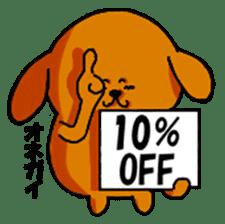 ANJI DOG sticker #259147