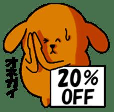 ANJI DOG sticker #259148